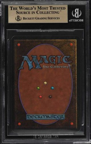 1993 Magic The Gathering MTG Alpha Northern Paladin R W BGS 9.  5 GEM (PWCC) 2