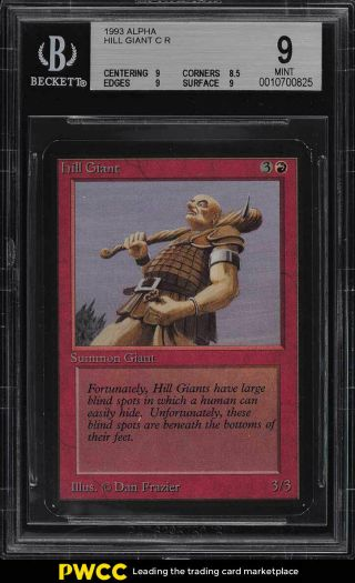 1993 Magic The Gathering Mtg Alpha Hill Giant C R Bgs 9 (pwcc)