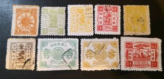 China Stamp 1894 Dowager Dragon Set Of 9
