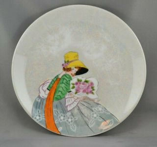 Old 1930s Noritake Japan Art Deco Hand Painted Lady Luster Plate - Nr