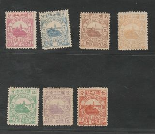1894 Chinkiang Local Post,  1st Issue Complete Set Of 7, .  Chan Lch1 - 7 (13)