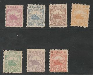 1894 Chinkiang Local Post,  1st Issue Complete Set Of 7, .  Chan Lch1 - 7 (12)
