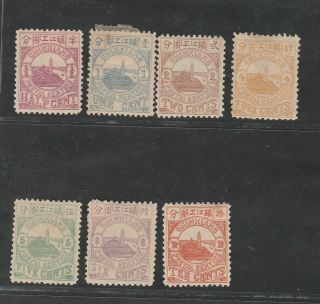 1894 Chinkiang Local Post,  1st Issue Complete Set Of 7, .  Chan Lch1 - 7 (9)