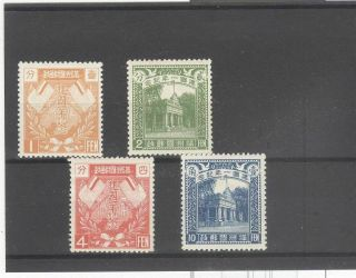 Manchukuo China Japan 1933 First Anniversary Set