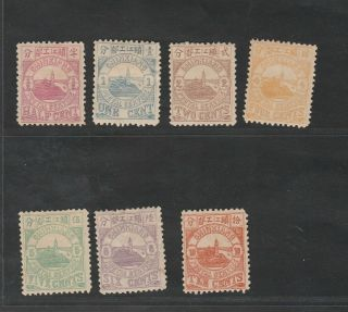 1894 Chinkiang Local Post,  1st Issue Complete Set Of 7, .  Chan Lch1 - 7 (4)