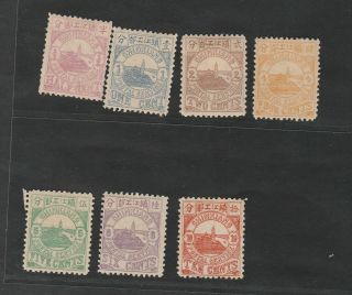 1894 Chinkiang Local Post,  1st Issue Complete Set Of 7, .  Chan Lch1 - 7 (2)