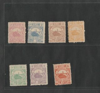 1894 Chinkiang Local Post.  1st Issue Complete Set Of 7.  Chan Lch1 - 7