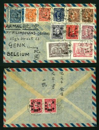 China,  Peiping China Inflation Air Letter Cover Vf To Genk Belgium 3 Scan