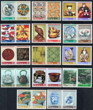 Japan 1984 - 5 Sc 1590a - 1616a - Japan Traditional Crafts 28v Complete Mnh 10 Off