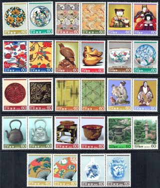Japan 1984 - 5 Sc 1590a - 1616a - Japan Traditional Crafts Series Complete - Mnh Cv