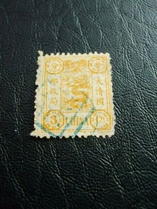 China 60th Birthday Of The Dowager Empress 3c 1894