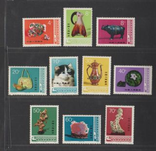 Pr China 1978 T29 Art And Crafts (10v Cpt) Vfine Mnh Cv$30 -