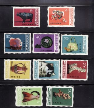 China 1978 T29 Arts & Crafts,  Complete 10v,  Mnh