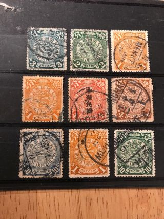 Stamps - China Cooling Dragon Mixed Lot (9)