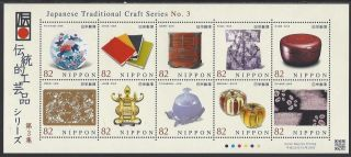 Japan 2014 Mini S/s Japanese Traditional Craft Series No 3 Arts Stamps