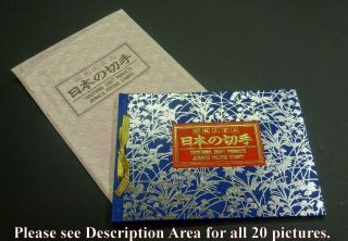 Japan 1984/1985 Traditional Craft Products Presentation Pack/folder Mnh.