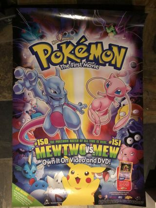 Pokemon : The First Movie Movie Poster Own It On Video And Dvd 27x40