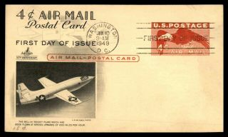Mayfairstamps Us Fdc 1949 Bell X1 Rocket Plane Art Craft Air Mail First Day Card