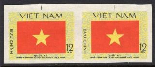 Vietnam,  Sc.  1091,  Nalt Flag,  Imperf Pair Essay Proof With Positional Markings.