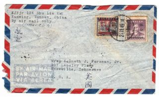 Rare China To Usa Pow 1949 Silver Yuan 中國香港 Cancels Postmarks Envelope Cover