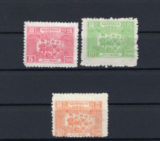 China 1947 North East Liberated Area Compl.  Set Childrens Day Yang Ne21 - Ne23 Mh