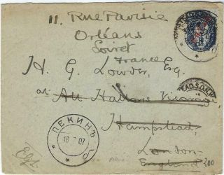 China Russian Post Office 1907 Cover Peking To London Redirected To France