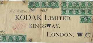 Hong Kong Po China 1920 Large Piece With 2c X 22 Shanghai