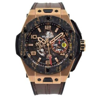 Hublot Big Bang Unico Ferrari - 401.  Oj.  0123.  Vr - King Gold Carbon - 45mm