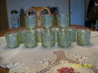 Complete Set Of 12 Days Of Christmas Usa Vtg Anchor Hocking Glass Coffee Mugs