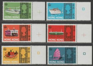 Hong Kong 1968 Queen Elizabeth Ii Sea Craft Set Sg247 - 252 Cat £40