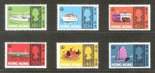 Hong Kong 1968 Sea Craft Set Of 6 Mnh The $1 With Perf Shifted Variety