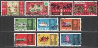 Hong Kong 1967 - 68 Qeii Chinese Year Ram / Monkey / Sea Craft Set