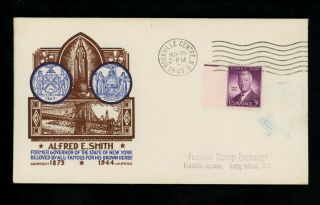 Us Fdc 937 Cachet Craft / Staehle M - 8 1945 Rockville Centre Ny Smith Unofficial