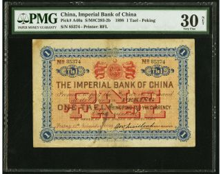 China Imperial Bank Of China 1 Tael 1898 Pick A40a Pmg 30 Net Vf