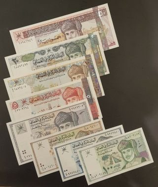Oman Fifth Issue (security) 100,  200 Baisa 1/4,  1/2,  1,  5,  10,  20,  50 Rial,  Unc