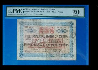 1898 Imperial Bank Of China 5 Mace Pmg 20 Rare