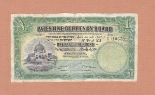 Palestine Currency Board 1 Pound 1929 P - 7 Vg Dome Of The Rock