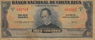 Costa Rica 10 Colones 10.  9.  1941 P 205b Series F Circulated Banknote Mit
