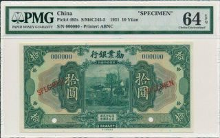 The Industrial Development Bank Of China 10 Yuan 1921 Specimen Pmg 64epq