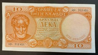 Greece 10 Dr 1954 Banknote Rare