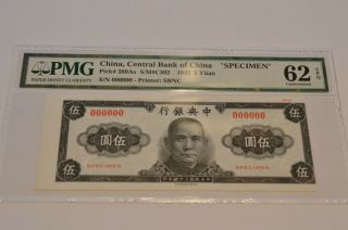 Error Cut Specimen China 1945 P 389as Pmg 62 Epq 5 Yuan Central Bank