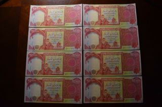 200,  000 Iraqi Dinars 8 X 25000 Iqd - Iraq Money 6