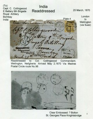 Uk Gb - Military 1870 London Cover To Royal Artillery - 9th Brigade Bombay India
