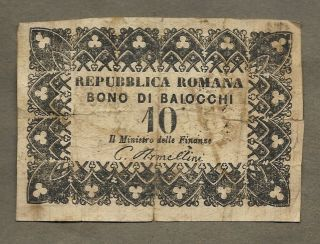 1830s Repubblica Of Romana Italy Bank Note