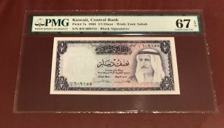 Kuwait Central Bank 1/2 Dinar 1968 Pmg 67 Pick 7a Black Signature Gem Unc Epq