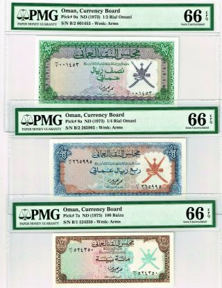 Oman: 1973 Pick 7a,  8a,  9a,  3 Notes.  Pmg Gem Uncirculated 66 Epq.
