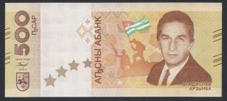 Abkhazia 500 Apsars 2018 Unc From The Bundle