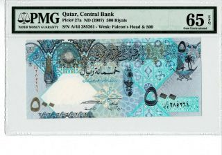 Qatar Central Bank 2007 500 Riyals Pmg 65 Epq Gem Unc