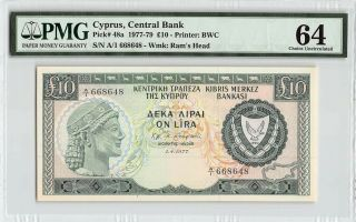 Cyprus 1977 P - 48a Pmg Choice Unc 64 10 Pounds A/1 Prefix