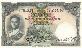 Thailand 20 Baht 1953 P 77b Series G/7 Sign.  35 Circulated Banknote